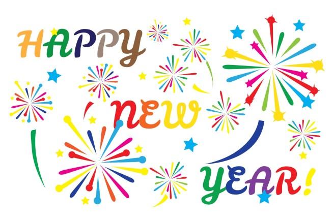 Happy New Year Free Use