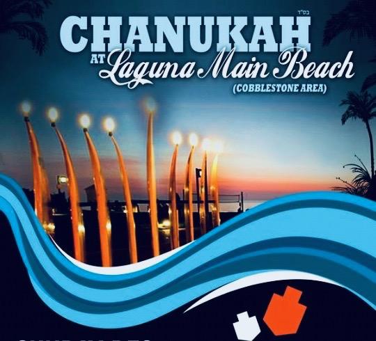 Laguna Beach Main Beach Chanukah Sunday December 2 2018