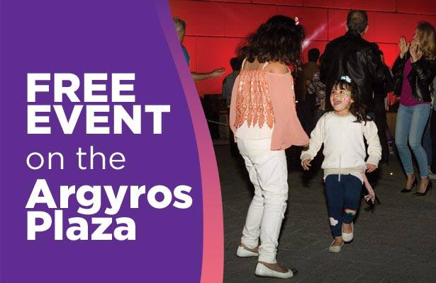 Segerstrom Center for the Arts Dance Party Tuesday March 2019