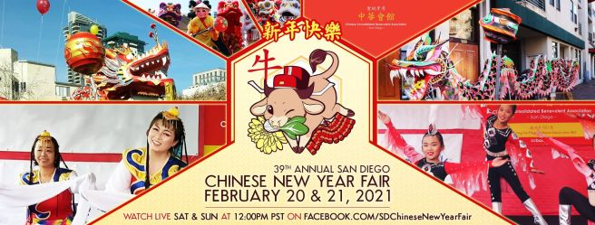 San Diego Chinese New Year Fair February 20 2021 and February 21 2021