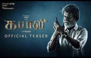 "Most Awaited Tamil Movie Teaser ""Kabali"""