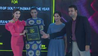 Pranita Subhash wins the SouthScope Emerging Actress of the year Award for the year 2016