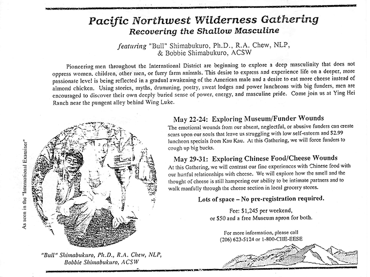 """The edited """"Pacific Northwest Wilderness Gathering"""" flyer, with a makeover."""