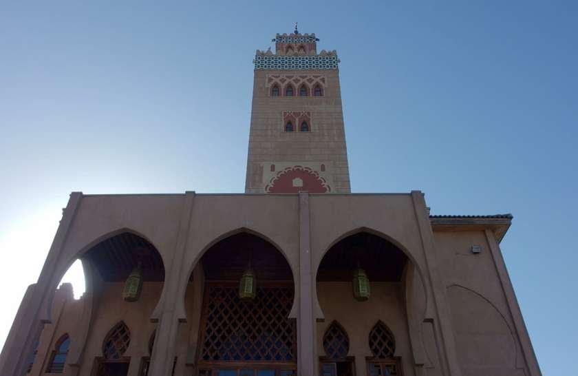La Mezquita Coquimbo