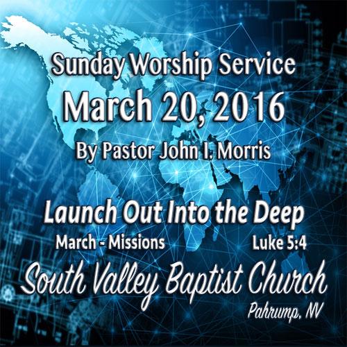 March 20 2016 Sermon