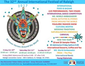 32nd International Festival of Raleigh @ Raleigh Convention Center | Raleigh | North Carolina | United States