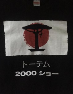 "A black merch shirt sophomore Yahor Buiniakour made for Cirque Du Soleil, celebrating 2000 shows. The shirt shows all the cities the tour went to. ""When making the shirt, we were in Tokyo,"" Buiniakou said. ""That is why it has japanese characters on it."""
