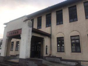 旧加悦町役場改修建築工事