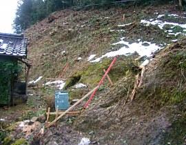 新庄 急傾斜地崩壊対策工事