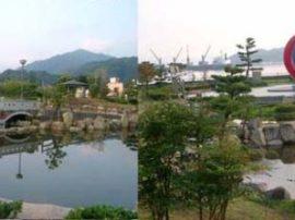 宋徳建設 島崎公園整備工事