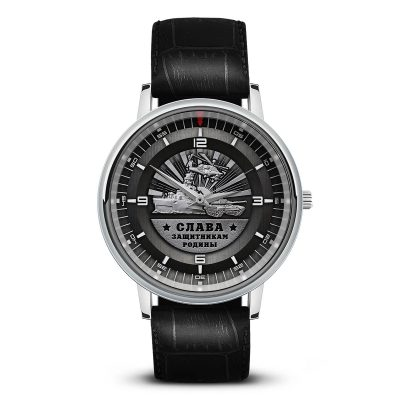 Наручные часы «slava-zaschitnikam-rodiny-w11-watch-hrom-black.jpg»