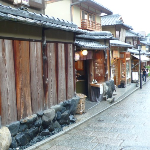 wooden houses Sannenzaka and Ninenzaka shopping streets kyoto oldest