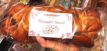 apple strudel baked