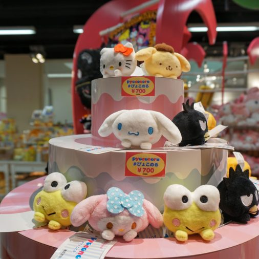 Cute plushies at a shopping mall in Okayama.