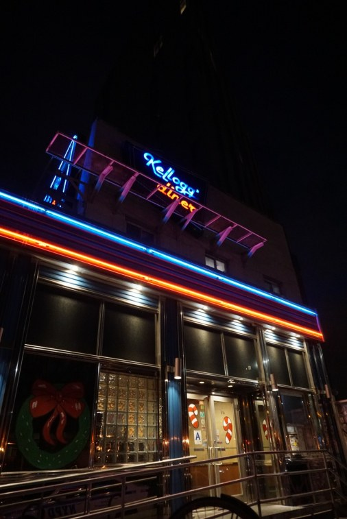 We loved Kellogg's Diner in Williamsburg, Brooklyn, the epitome of a classic diner, down to the neon signage.