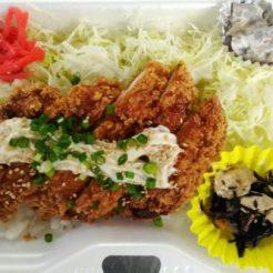 チキン南蛮弁当 398円(税抜)