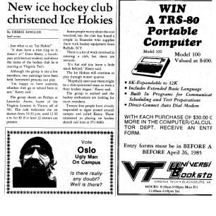 1985 02 Collegiate Times