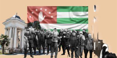 7e84f142 39ed 44c1 92d0 fa87ef389301 #политика featured, Абхазия, Адзюбжа, Аслан Бжания, ветераны Абхазии, Дмитрий Дбар