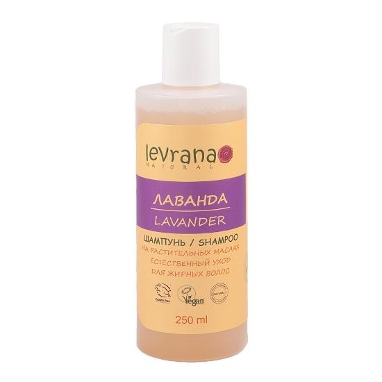 Шампунь Лаванда для жирных волос
