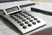 How Loan Interest Is Calculated