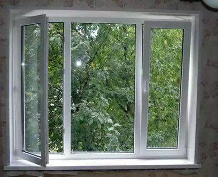 Cửa sổ mở khi làm việc với khí
