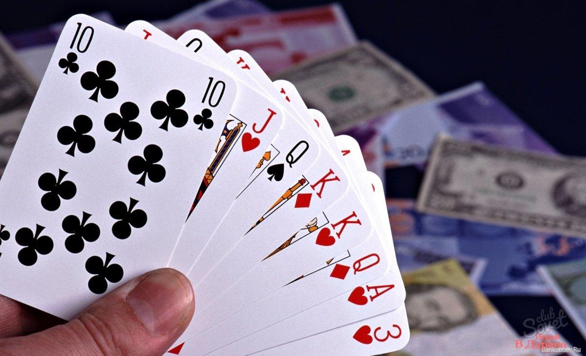 Как правильно научится играть в дурака на картах ограбление казино смотреть онлайн в хорошем качестве