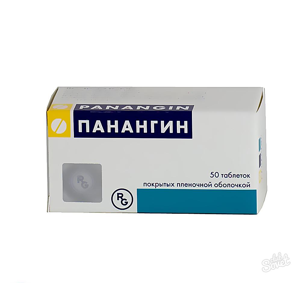 Панангин 1 таблетка в день. Как принимать панангин для профилактики и можно ли его так применять как принимать панангин для профилактики и можно ли его так применять. Условия и сроки хранения