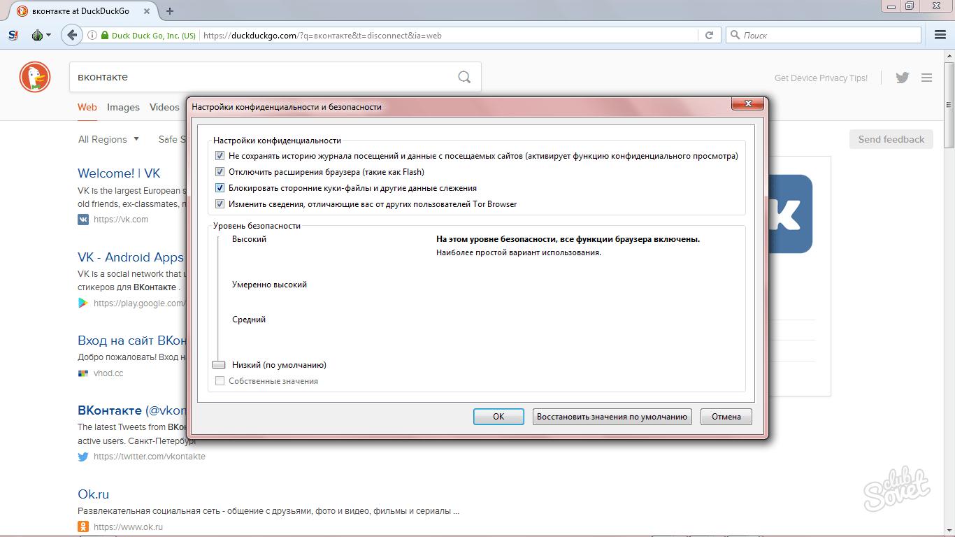 Не работает видео на браузере тор hydra2web поисковые системы для tor browser вход на гидру