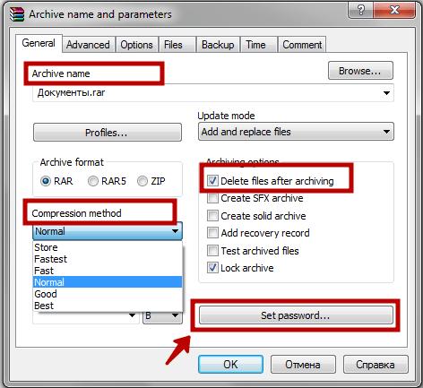 Установка пароля winrar  Как установить пароль на архив