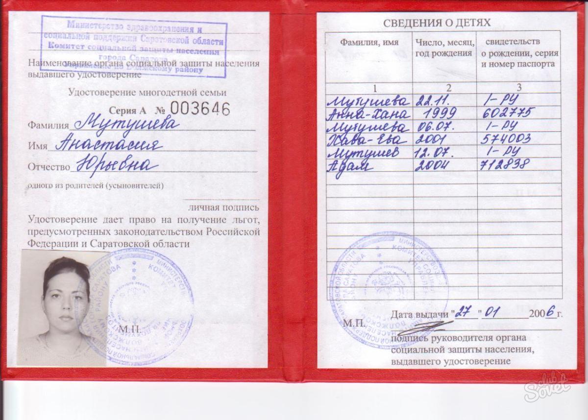 Можно ли получить загранпаспорт в пункте мои документы