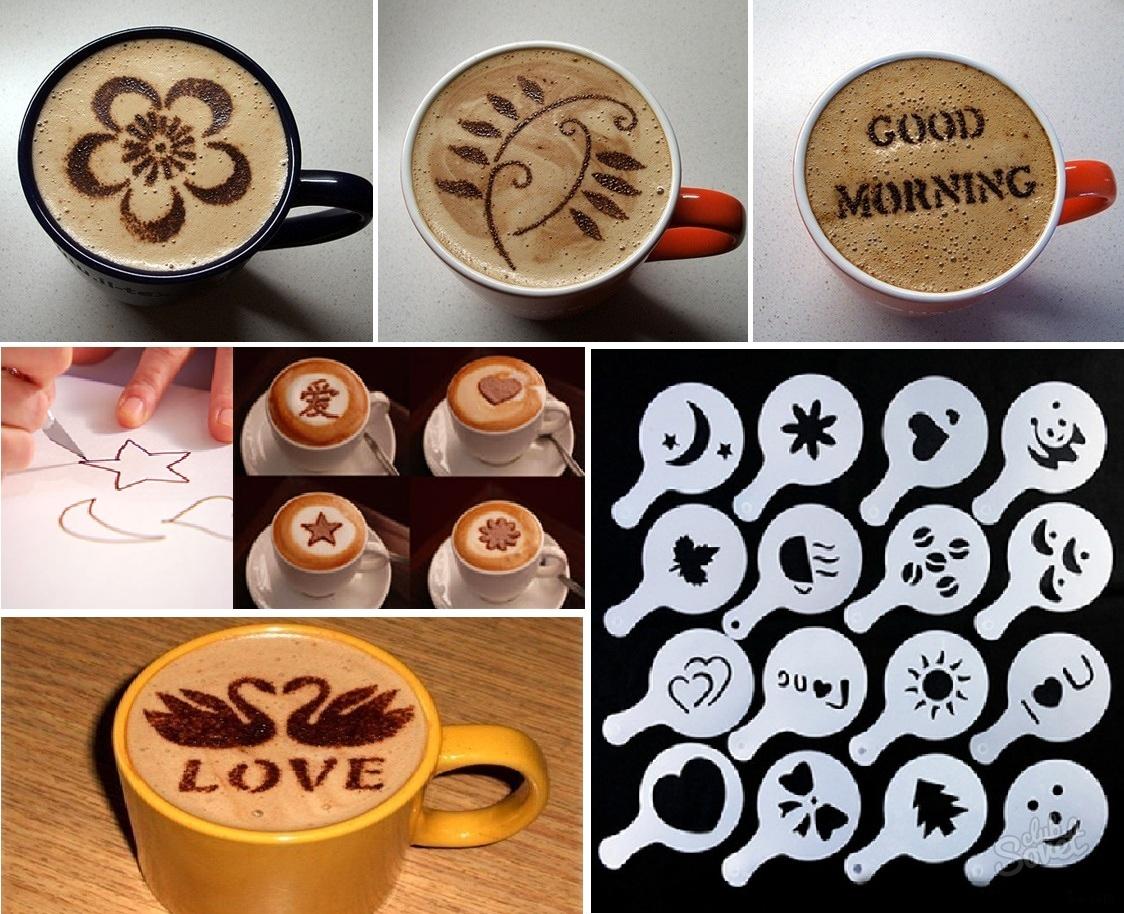 края делать рисунок на кофе как этой статье