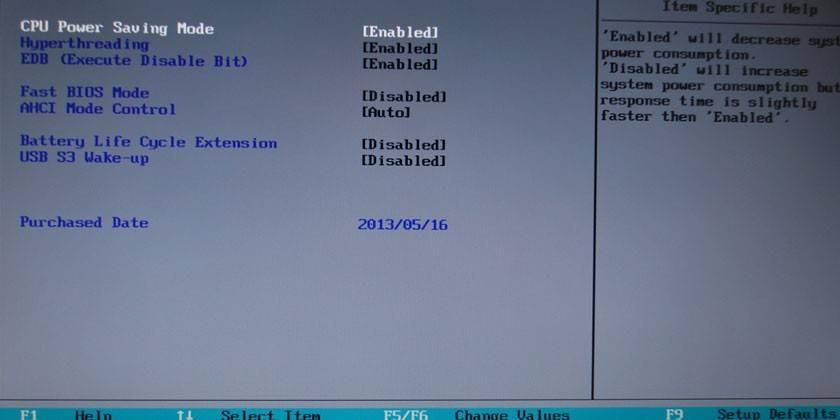 Mengeluarkan Windows 7 melalui BIOS