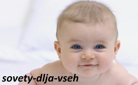 Направления воспитания ребёнка до года