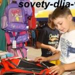 Что нужно купить в школу: советы ученикам и их родителям