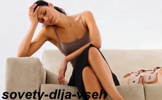 Симптомы пониженного иммунитета