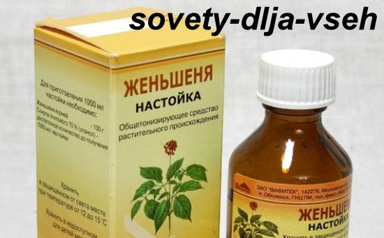 Медицинские препараты для укрепления иммунитета