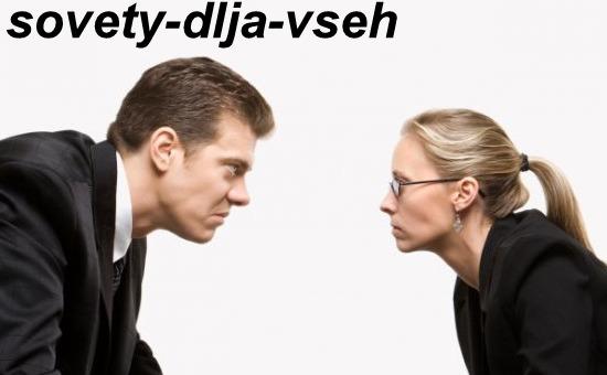 Отношения между психотипами в соционике