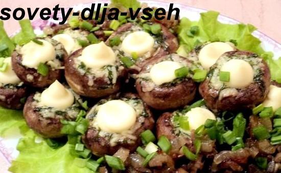 Эффективность грибной диеты