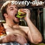 Как похудеть мужчине: полезные советы о питании и здоровом образе жизни