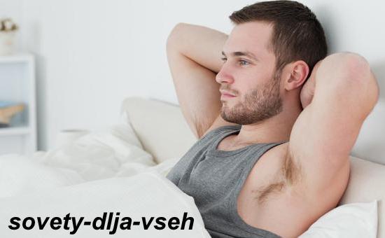 утренняя зарядка для мужчин