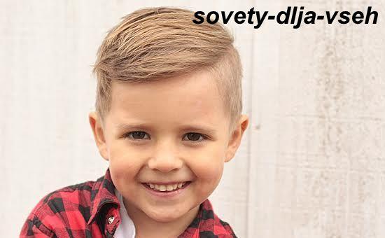 Причёска для мальчика с чёлкой фото