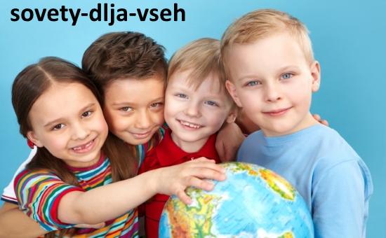 день защиты детей сегодня
