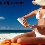 Крем для загара: несколько полезных советов, как правильно выбрать лучшее средство