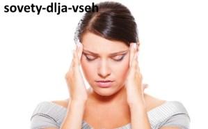 побочные эффекты после массажа головы