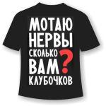 Заказ в интернет магазине сувенирной футболки