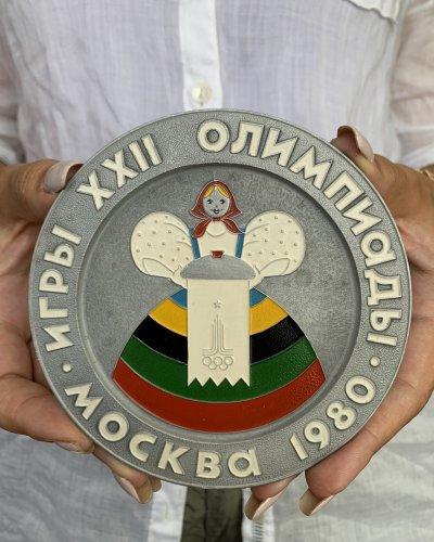 Plaque Jeux Olympique Moscou 1980