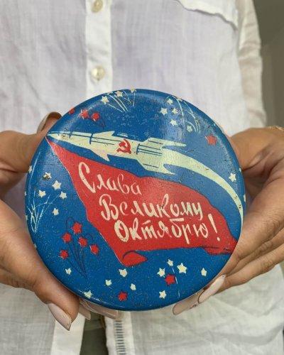 Boîte en métal peint – Conquête Spatiale URSS