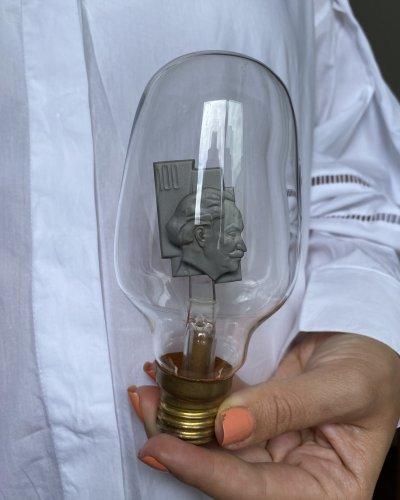 Ampoule de Propagande Soviétique – Jubilé – 100 Ans Naissance Maxim Gorky – 1868 – 1968