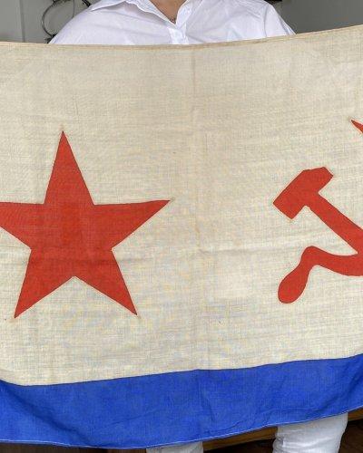 Drapeau URSS – Coton – 1954