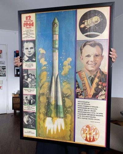 Affiche Encadrée Conquête Spatiale – Gagarin